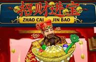 Автомат с выводом денег Zhao Cai Jin Bao