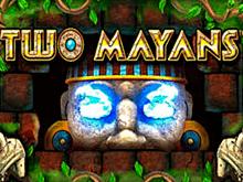 Платный автомат Два Майя