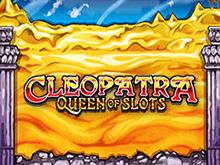 Играть бесплатно в автомат Клеопатра - Королева Слотов