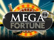 Игровой автомат Мега Удача на рубли