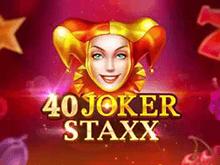 40 Joker Staxx: 40 lines: играть онлайн через зеркало Вулкан